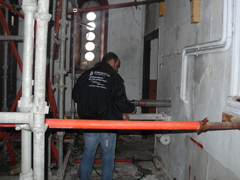 ποιοτικός έλεγχος σκυροδέματος αποτύπωση φέροντος οργανισμού Μη Καταστροφικοί Έλεγχοι κτιρίων σε Υφιστάμενες Κατασκευές Κρουσιμέτρηση Υπερηχοσκόπηση Εξόλκευση ήλου Καταστροφικοί Έλεγχοι Σκυροδέματος Λήψη Πυρήνων Σκυροδέματος Έλεγχος κατά ΚΑΝΕΠΕ Έλεγχος Σκυροδέματος μετά από Σεισμό Έλεγχος Ενανθράκωσης Σκυροδέματος Έλεγχος Σκυροδέματος μετά από Πυρκαγιά Μέτρηση πάχους ασβεστοποιημένου σκυροδέματος έλεγχος οπλισμού άμεσοι έλεγχοι αναγνωρισμένα εργαστήρια ποιοτικού ελέγχου